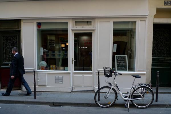 Adresse Veggie à Paris